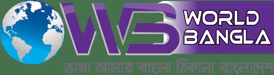 world bangla channel logo